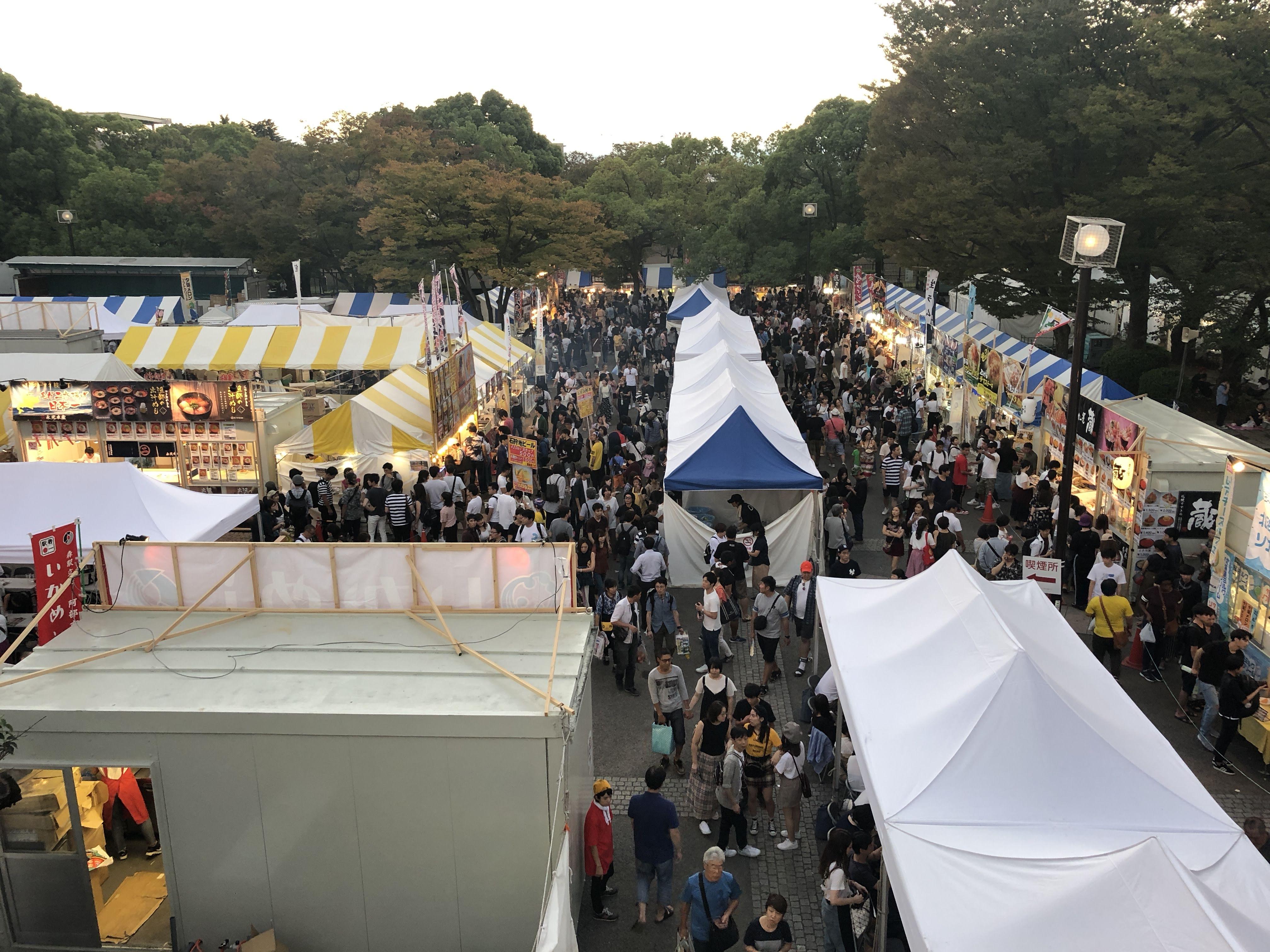 代々木公園:「第31回北海道フェアin代々木~ザ・北海食道~」 10月3日より