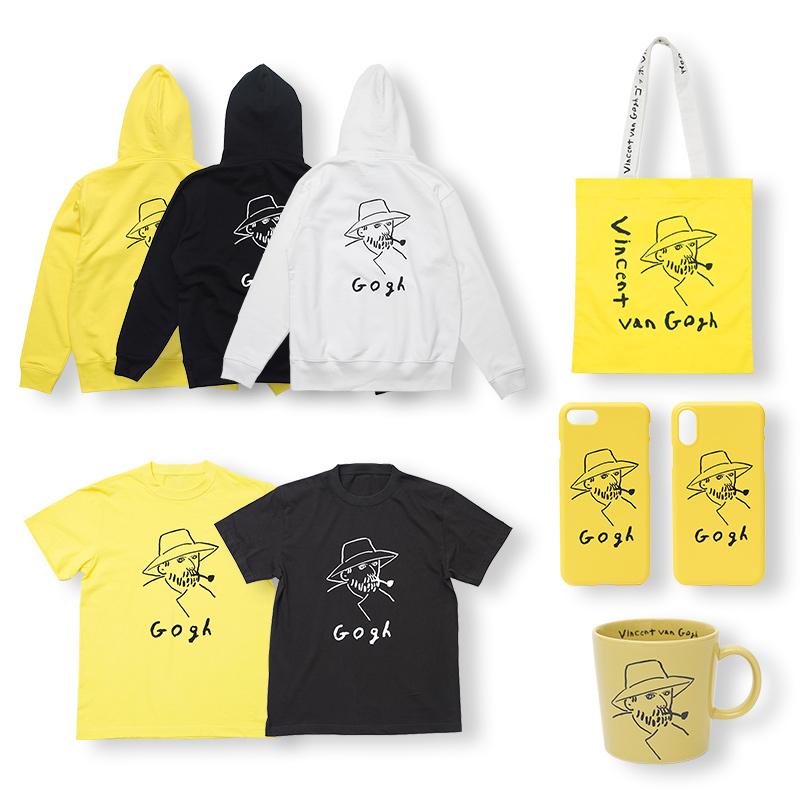 「ゴッホ展」×パルコ 人気イラストレーター塩川いづみ描きおろしグッズが登場!