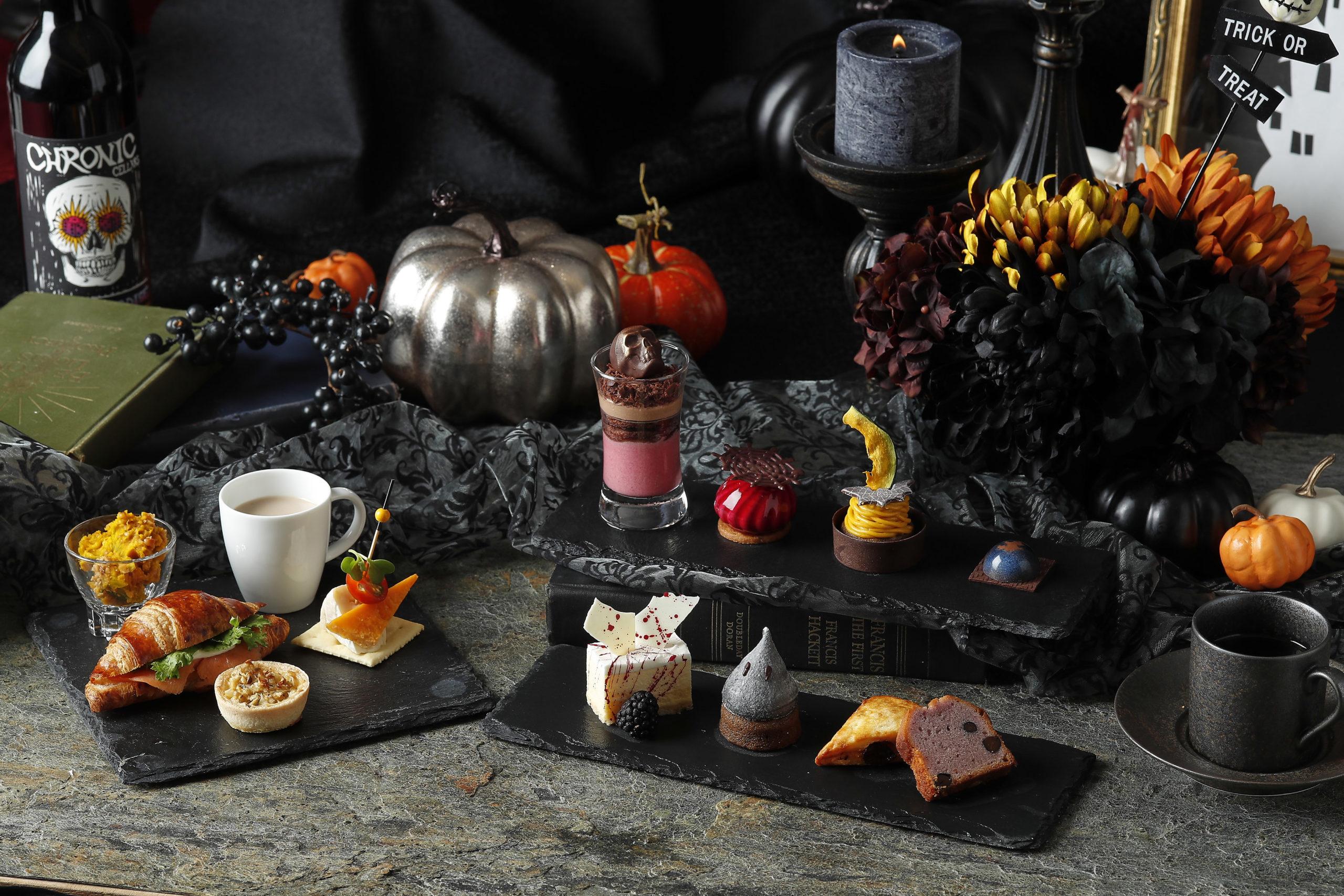 [ホテル雅叙園東京] で大人のハロウィン 「ハロウィンアフタヌーンティー」「ブラックハロウィンカクテル」が10月1日より