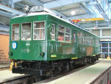 《箱根登山鉄道》 モハ2形109号が引退、ラストラン方向板の掲出や車内での写真展示も