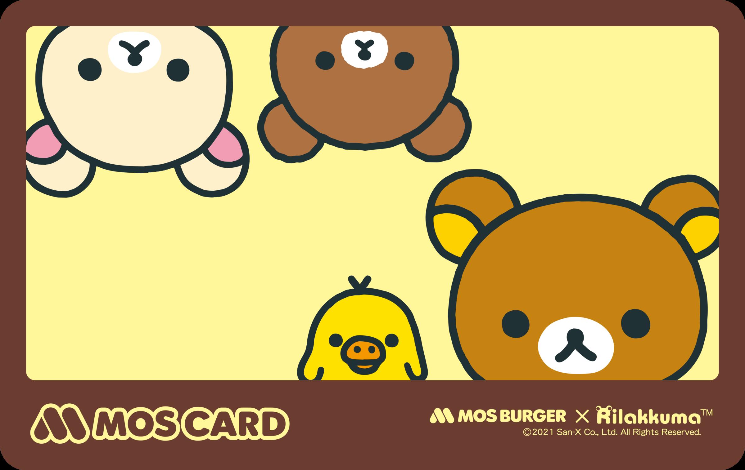 | SUSMCA(ススミカマガジン) | https://susmca.com/mos-rira-card/