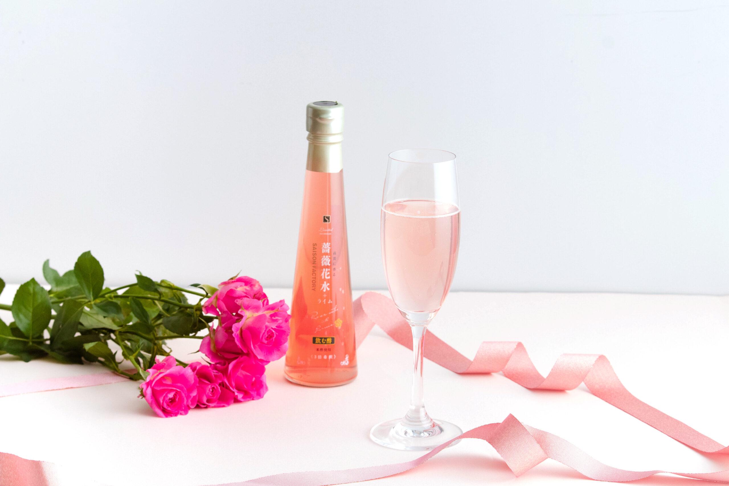《セゾンファクトリー》 母の日ギフトに薔薇&薔薇の飲むお酢はいかが 薔薇づくしのギフトが4月14日(水)より発売
