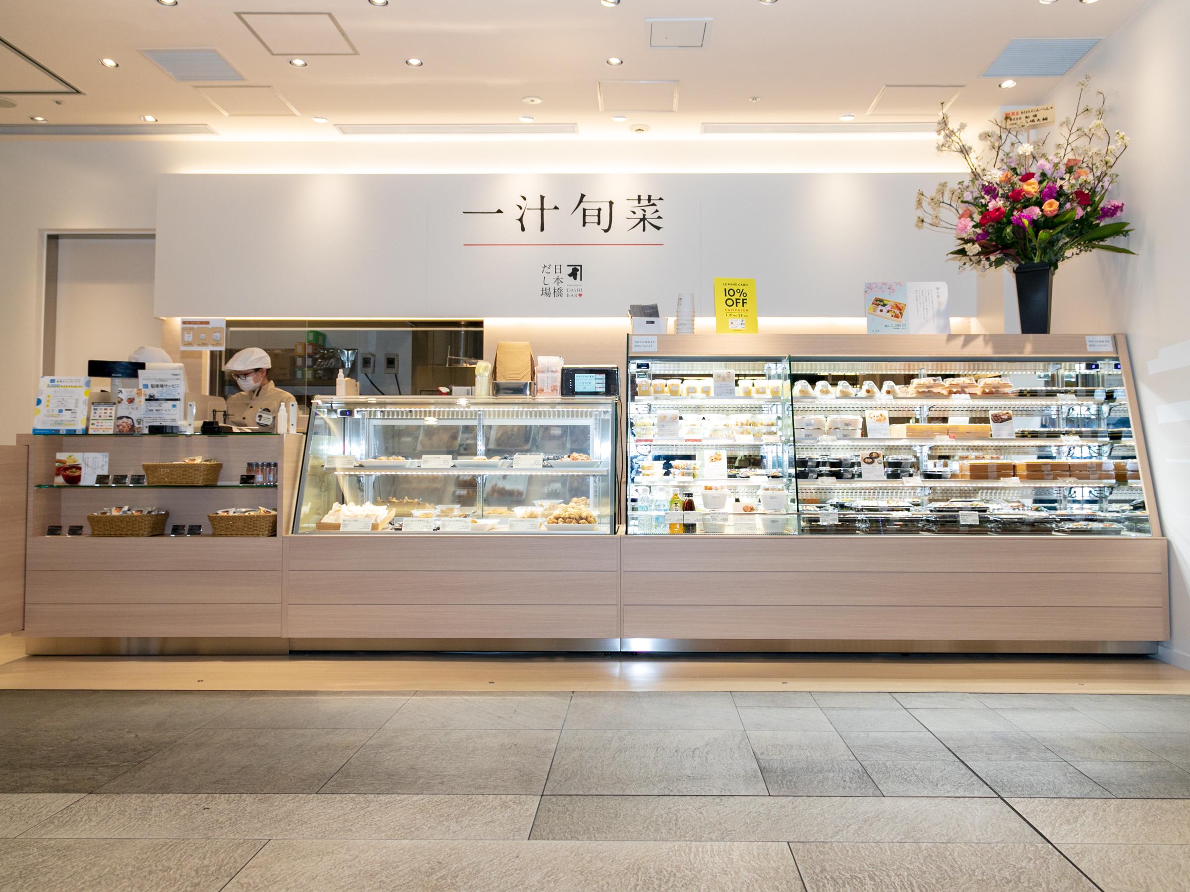 《にんべん》 「一汁旬菜 日本橋だし場」がニュウマン新宿店に開店したので自腹でお弁当を買ってみた!