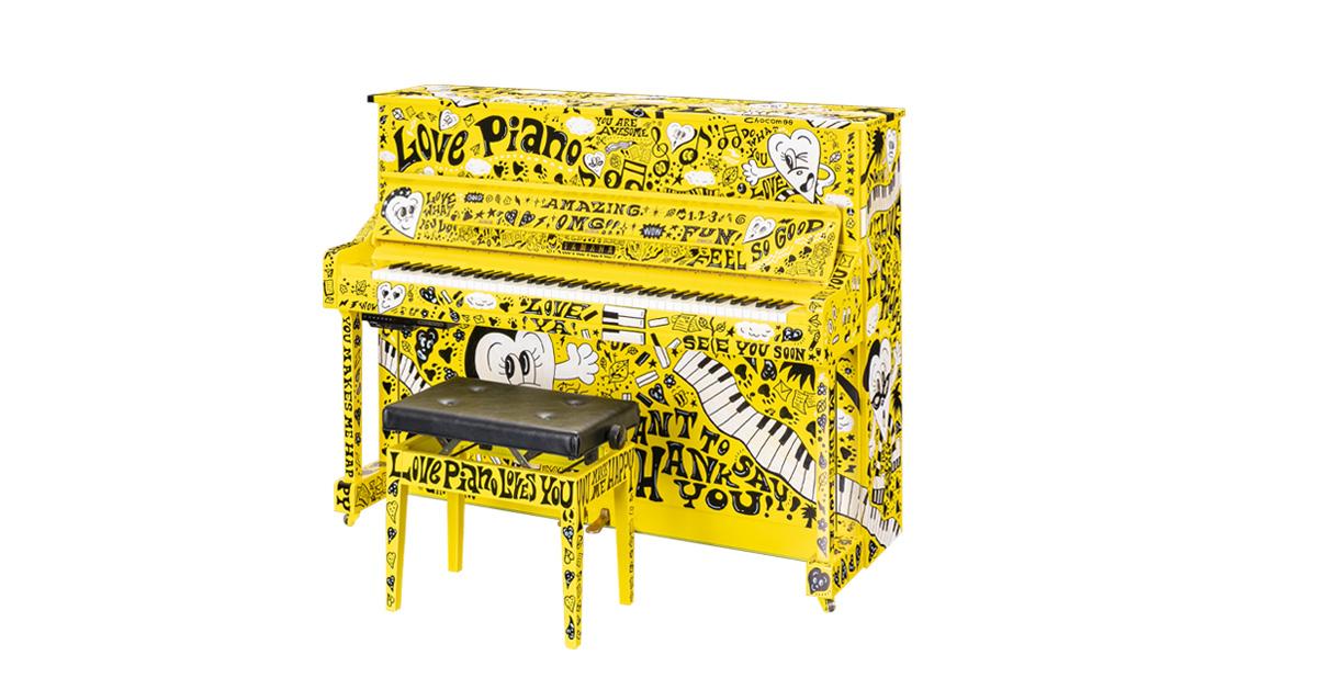 《旅先でピアノ》 誰でも自由に弾ける『LovePiano』がcu―mo箱根に登場!