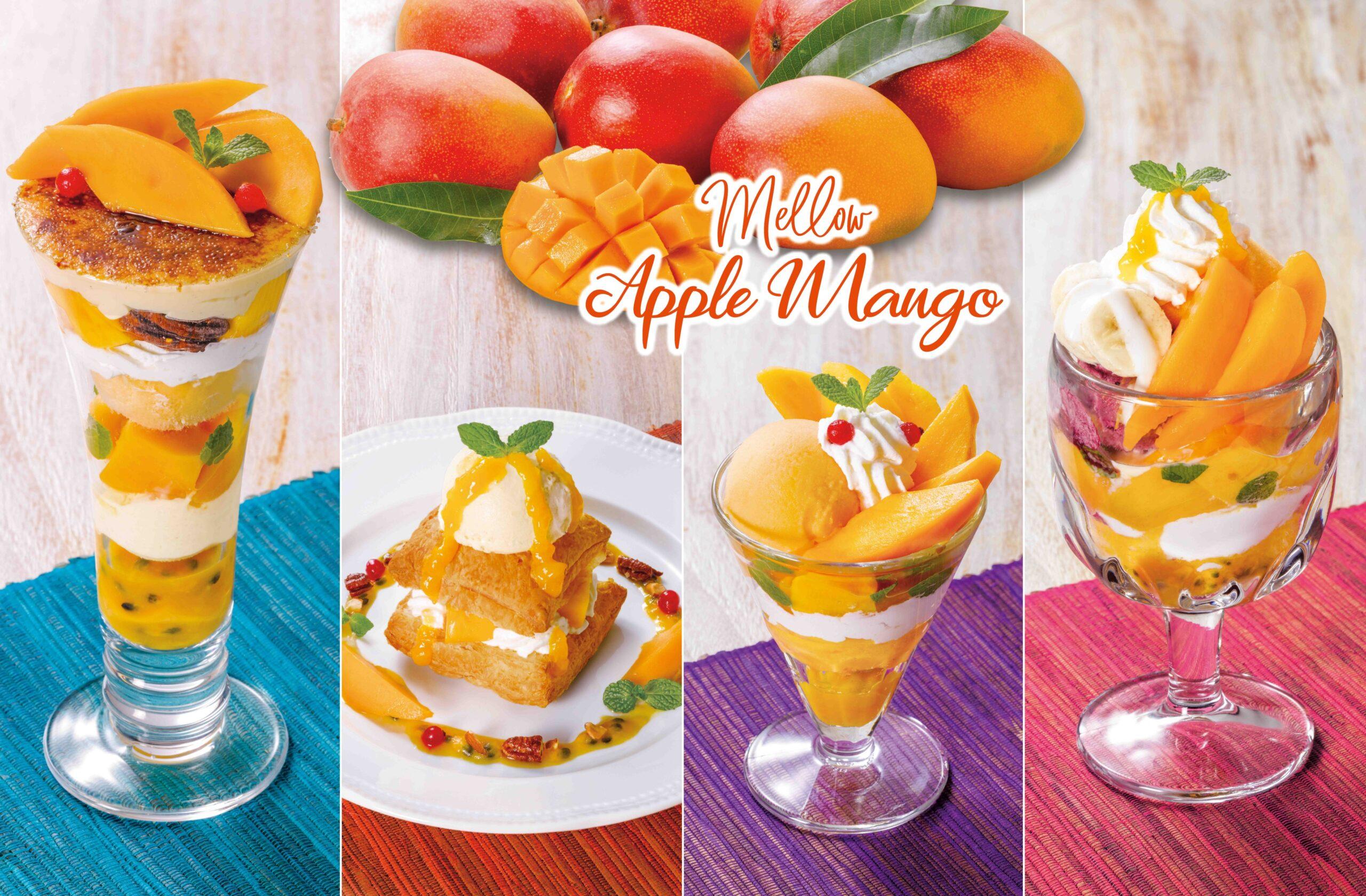 アップルマンゴーの季節デザートを販売中 『アップルマンゴー ~Mellow Apple Mango~』《ロイヤルホスト》