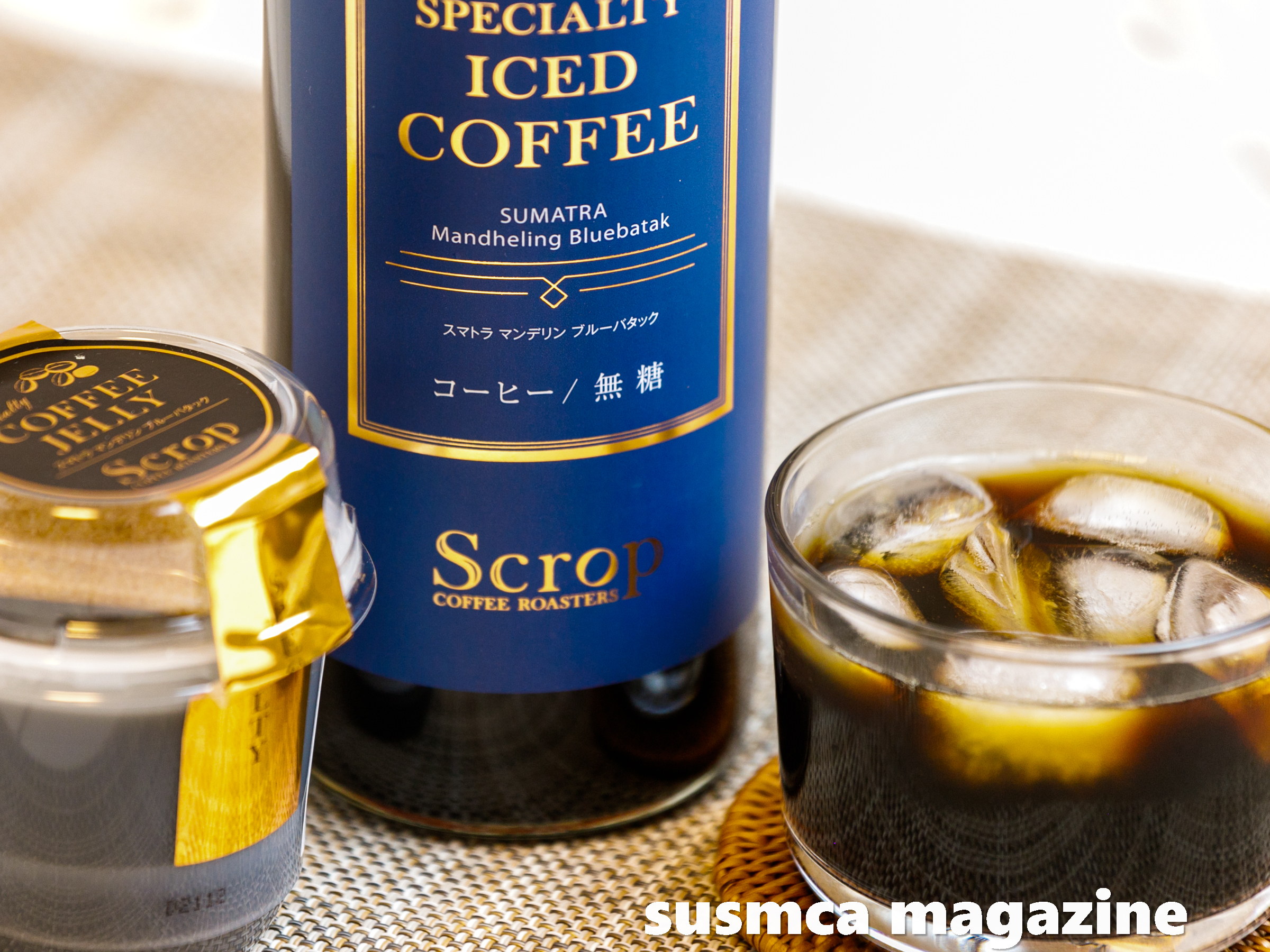 Scrop ギフトセットを試飲レビュー《Scrop COFFEE ROASTERSのお中元ギフトセットは8/31まで》