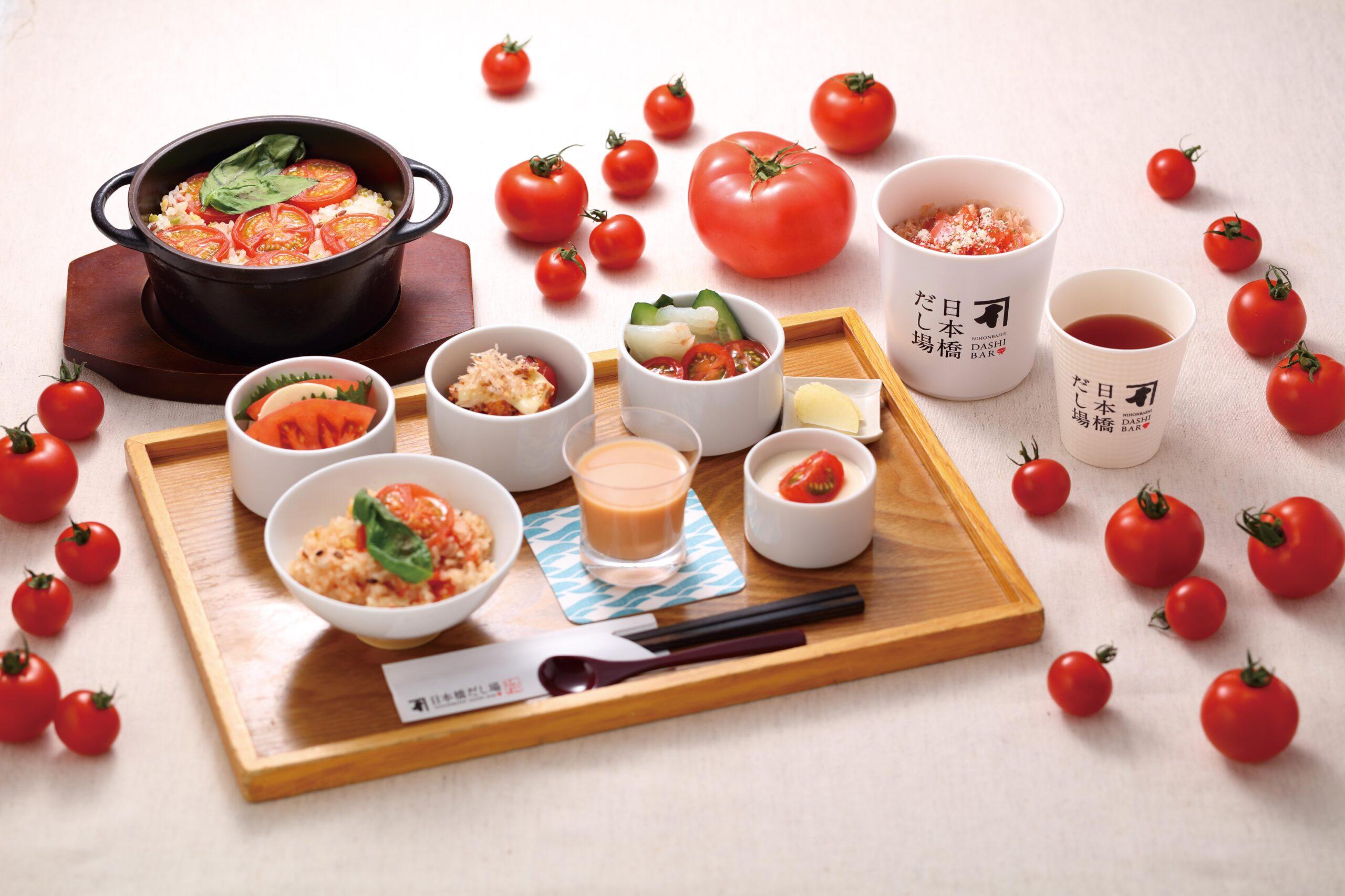 日本橋にんべん各店で「トマト祭り」 トマト農園「ネイバーズファーム」と共同でトマトとだしのコラボ企画