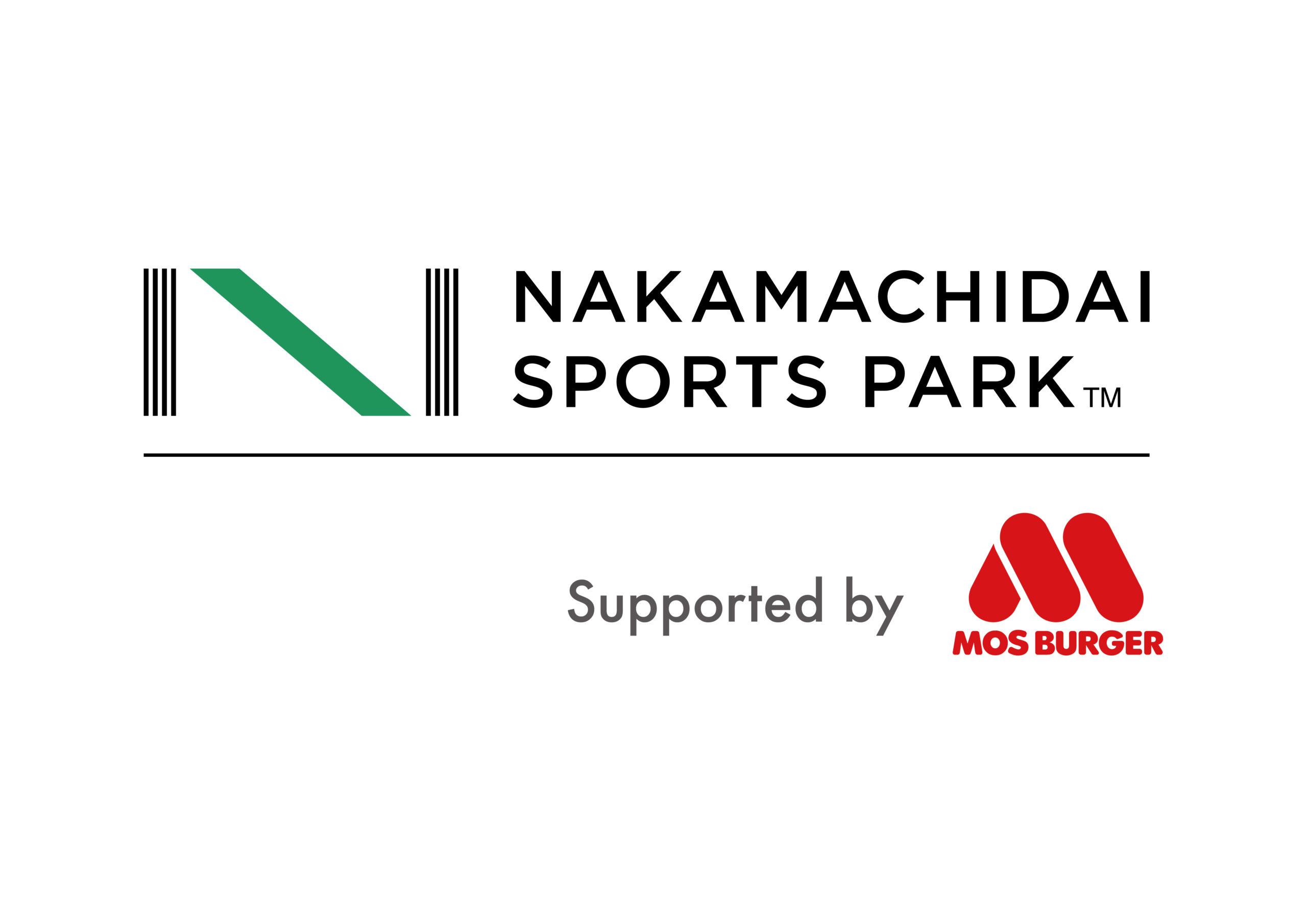 モスバーガーが横浜市の子ども専用スポーツ施設のネーミングライツを取得